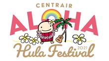 セントレアALOHA HULA FESTIVALにリボンレイとウクレレ演奏で参加予定です!