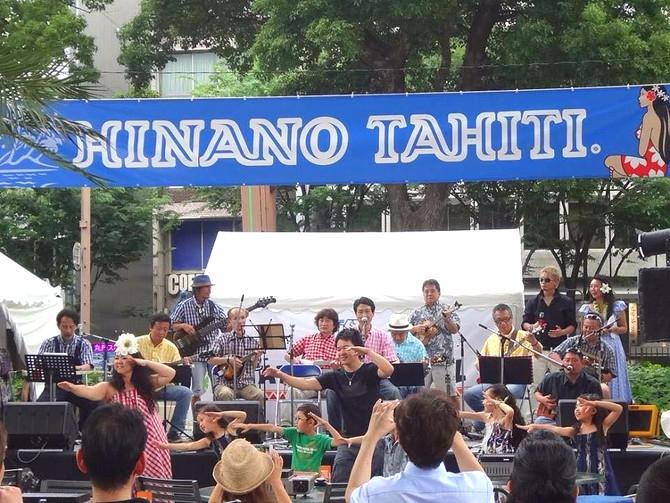 オアシス21 ハワイアンフェスティバル& Palakaパーティー
