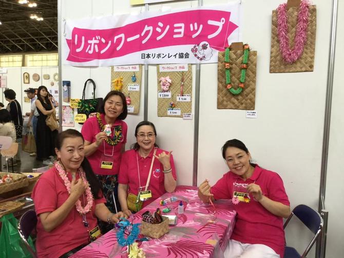 名古屋ハンドクラフトフェアにリボンレイが出店!大盛況でした!