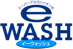 ewash_logo_edited.png