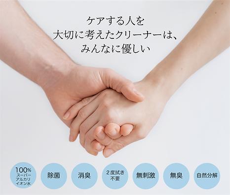 hands_200.png