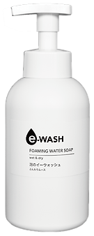 e-wash form bottleew.png
