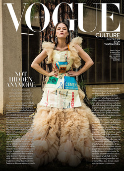 Valerie - VOGUE