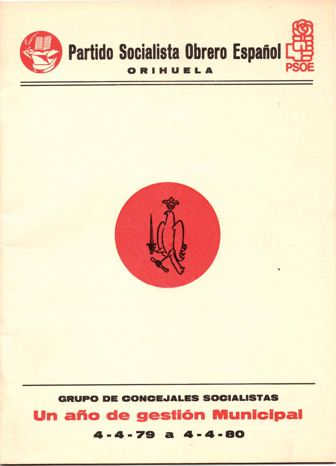 UN_AÑO_DE_GESTIÓN_MUNICIPAL_70-80