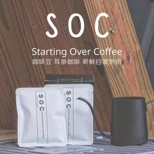 S O C starting over coffee