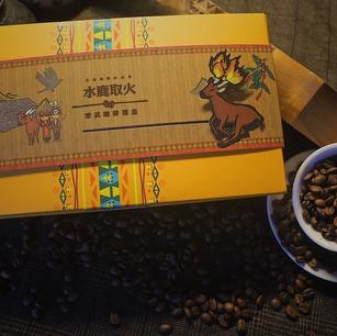 泰武咖啡生產合作社