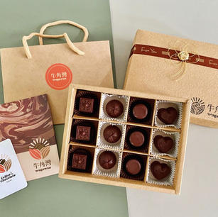 牛角灣巧克力莊園