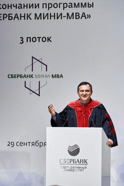 2017 09 29 MBA Лепехин 325