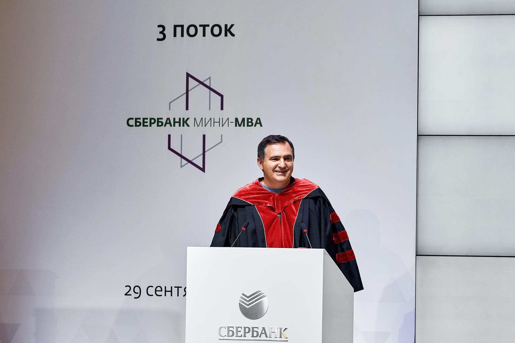 2017 09 29 MBA Лепехин 323
