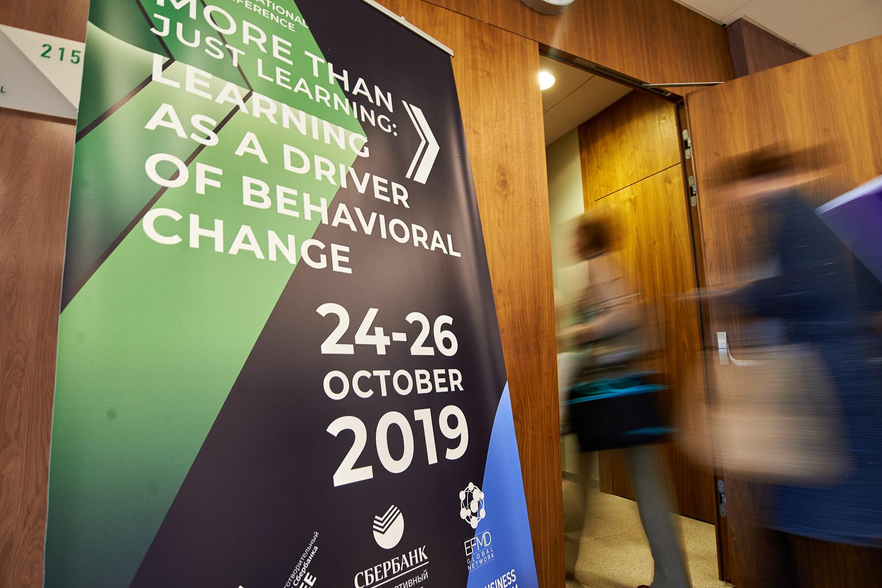 2019-10-25  IV Inter Conf 593