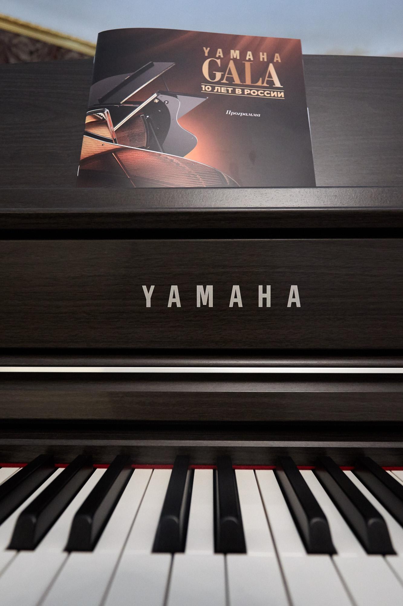 2017-05-29 Yamaha Gala 016
