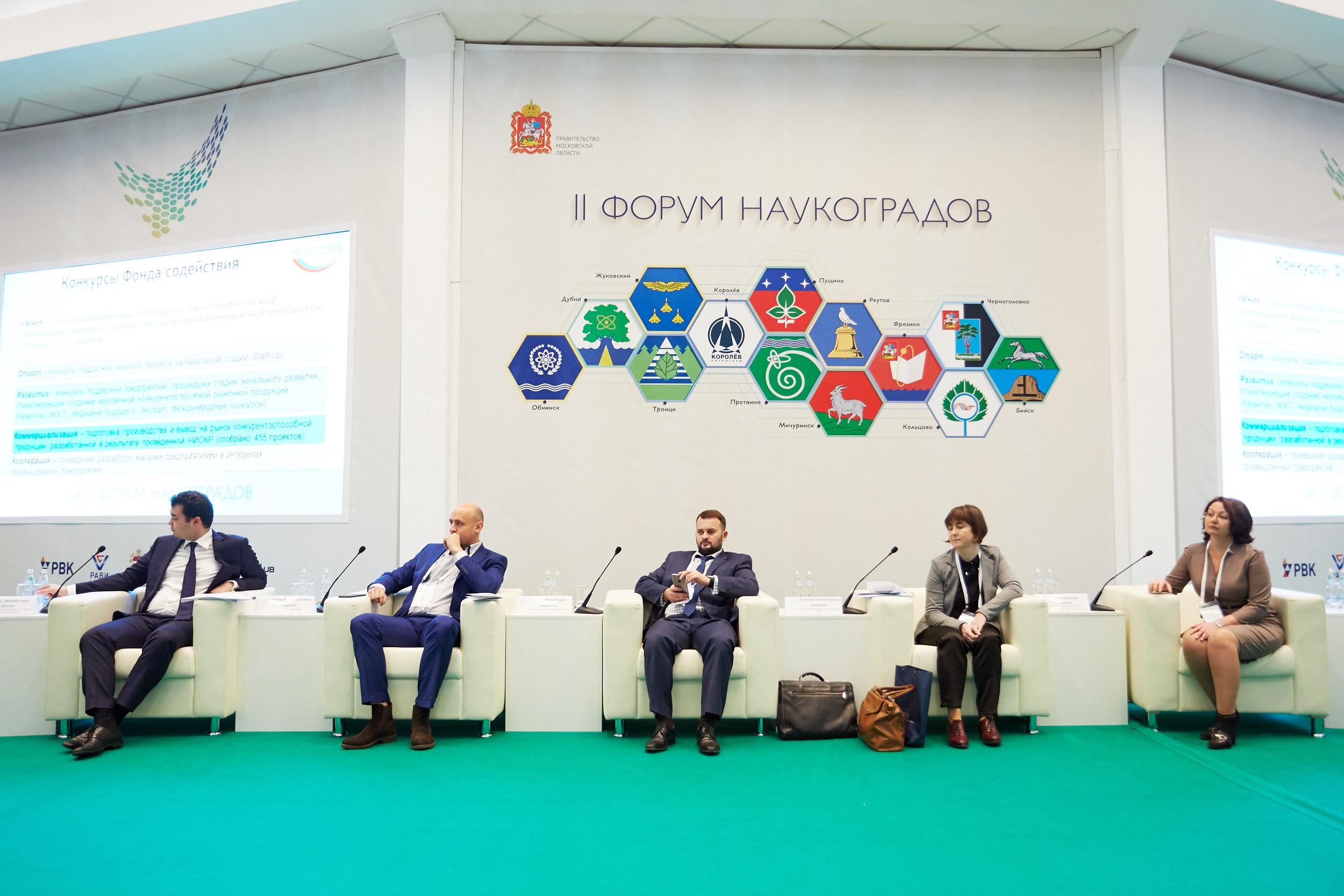 2015-11-11-Наукаград-413.jpg