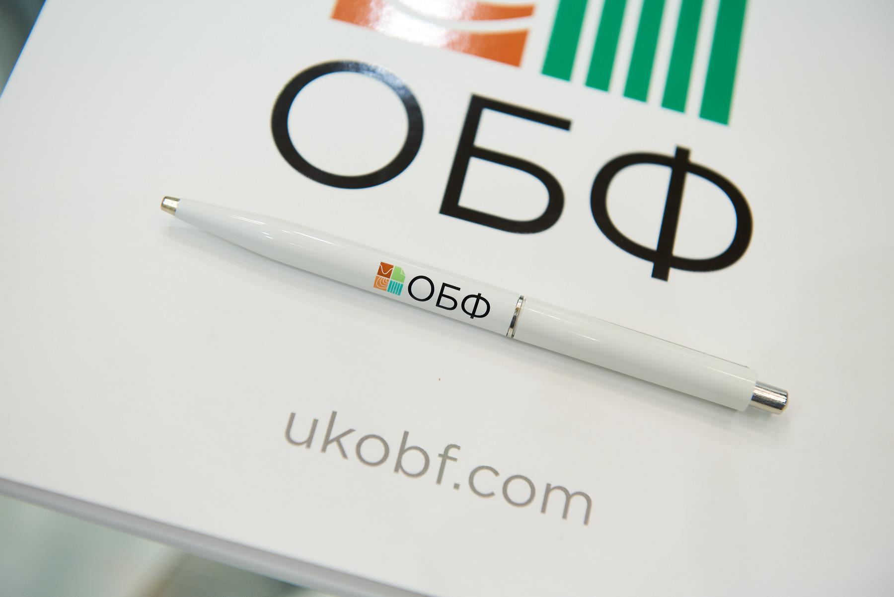 2019-06-20 ОБФ Крокус 013