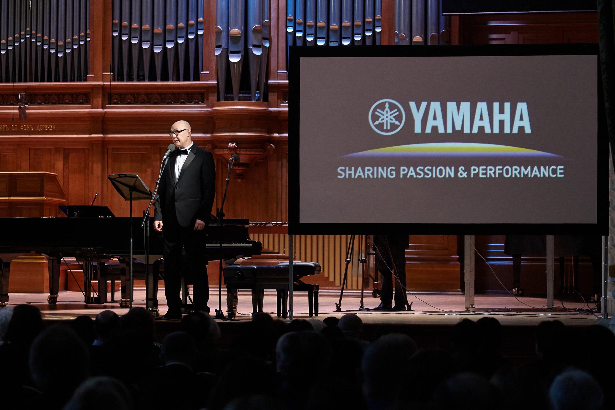 2017-05-29 Yamaha Gala 071