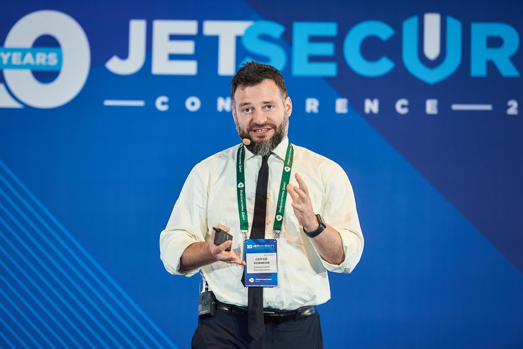 2019-06-06 Jet 250