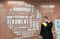 2017 09 29 MBA Лепехин 302