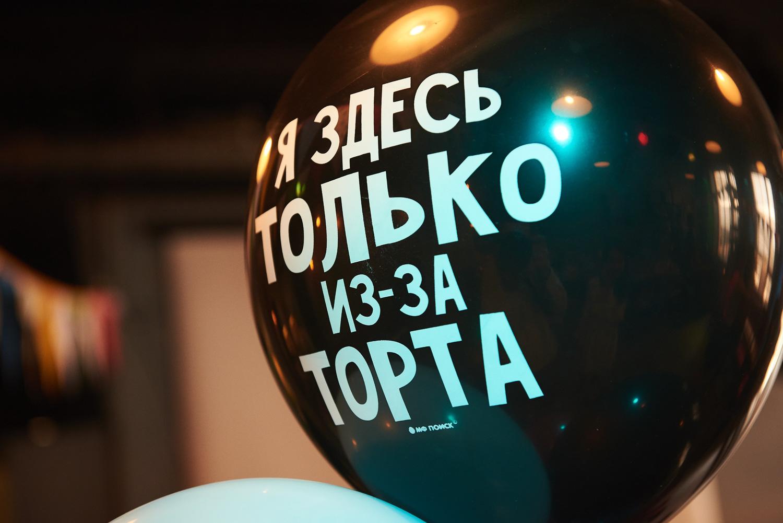 2017-09-02 ДР 008