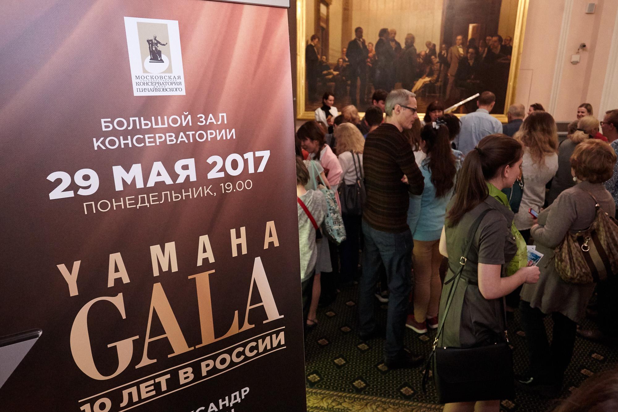 2017-05-29 Yamaha Gala 182