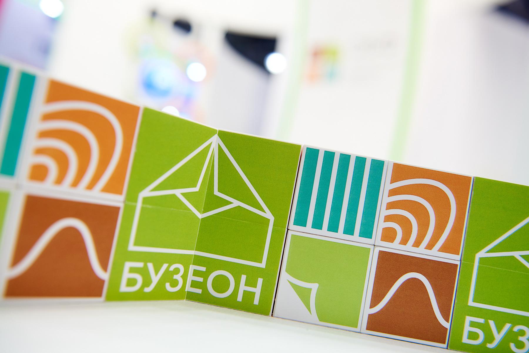2019-06-20 ОБФ Крокус 066