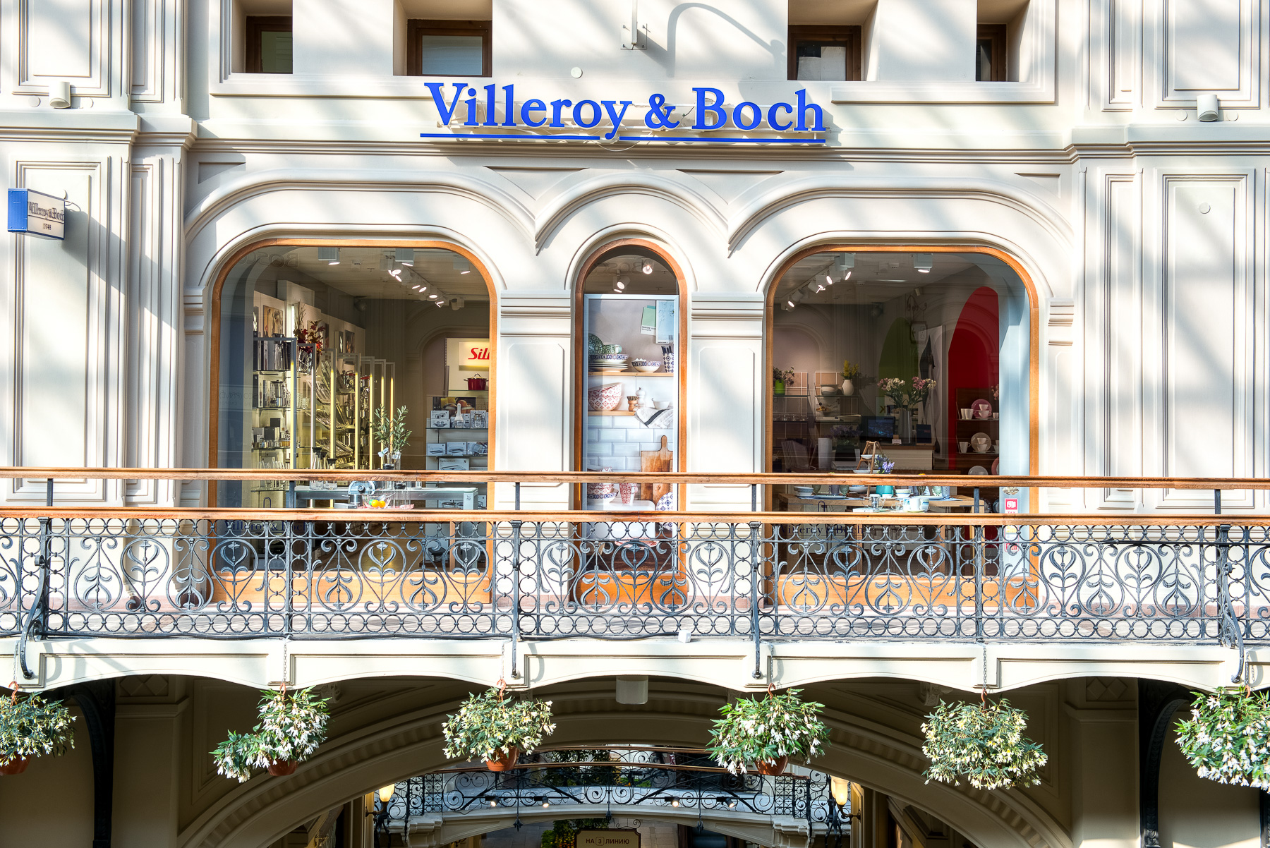 2019-07-04 Villeroy & Boch 36
