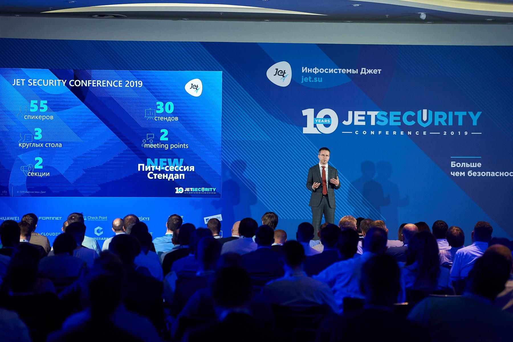 2019-06-06 Jet 219