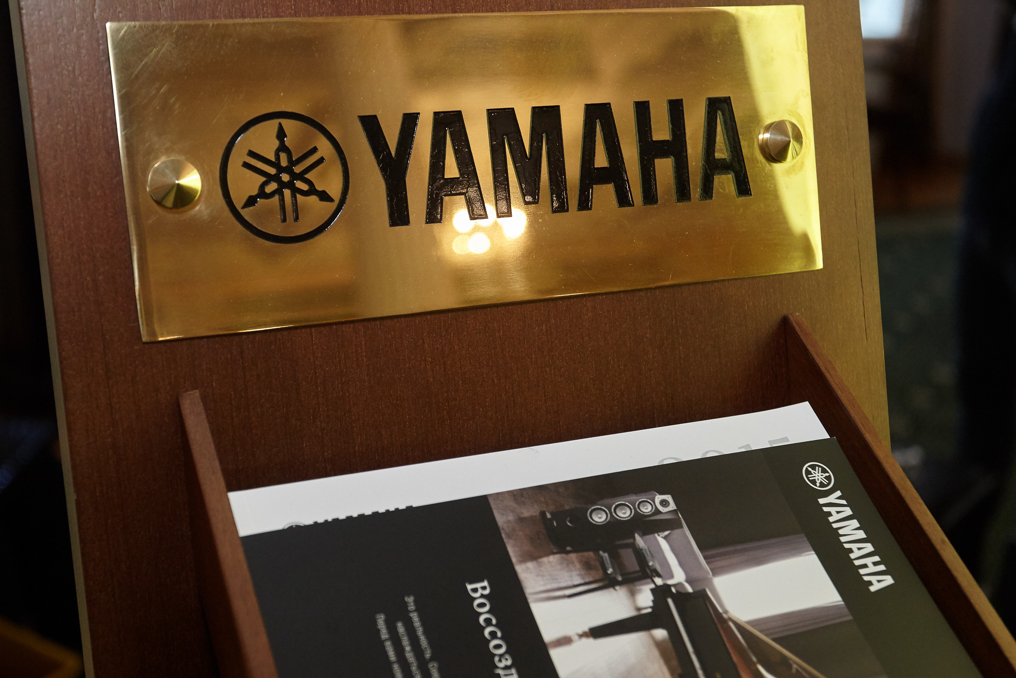 2017-05-29 Yamaha Gala 001