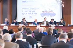 Ассамблея СВОП 2014-243.JPG