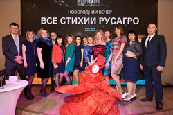 2017-12-22 РУСАГРО 073