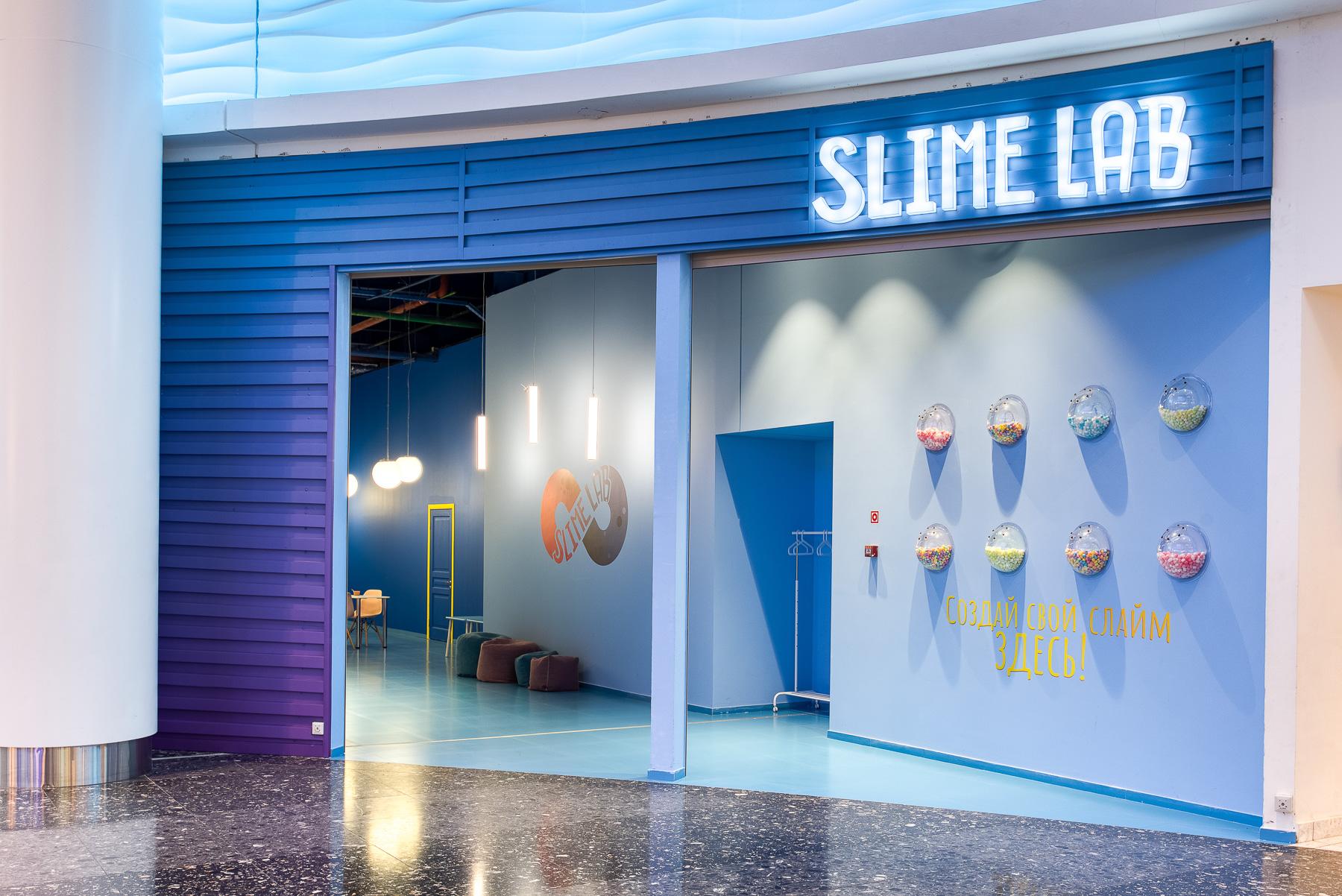 2019-12-20 Slime Lab 06