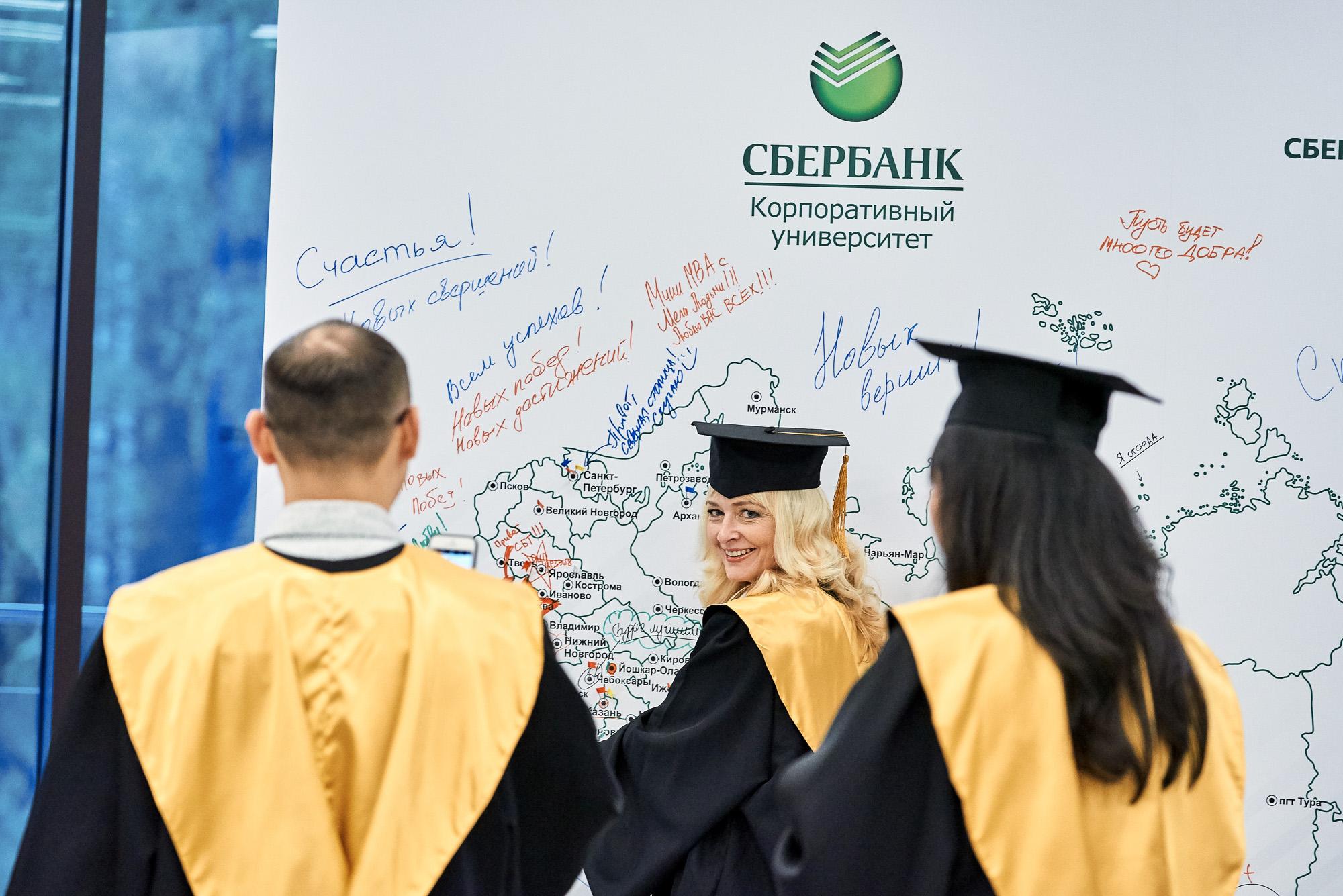 2017 09 29 MBA Лепехин 309