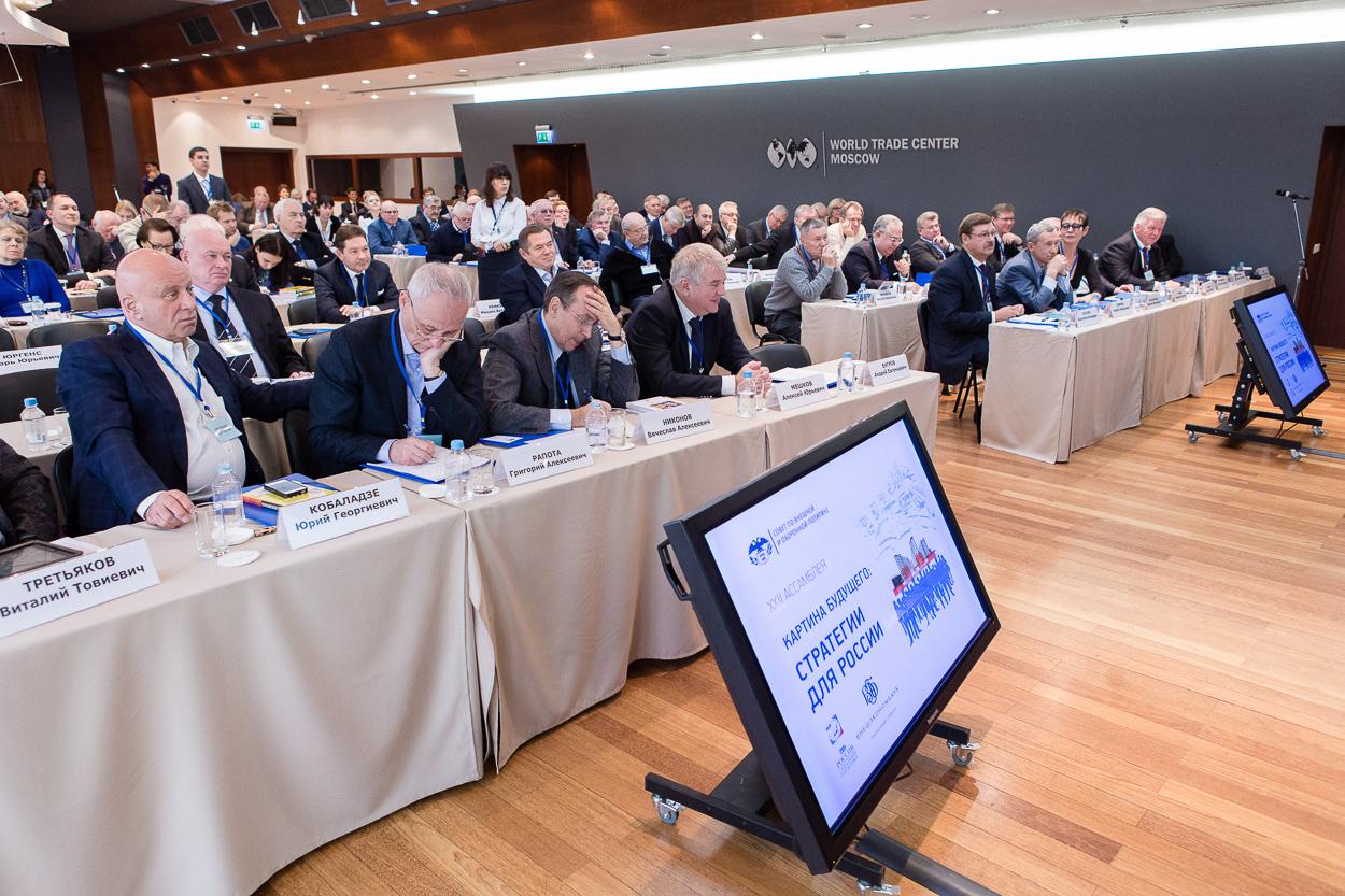 Ассамблея СВОП 2014-133.JPG