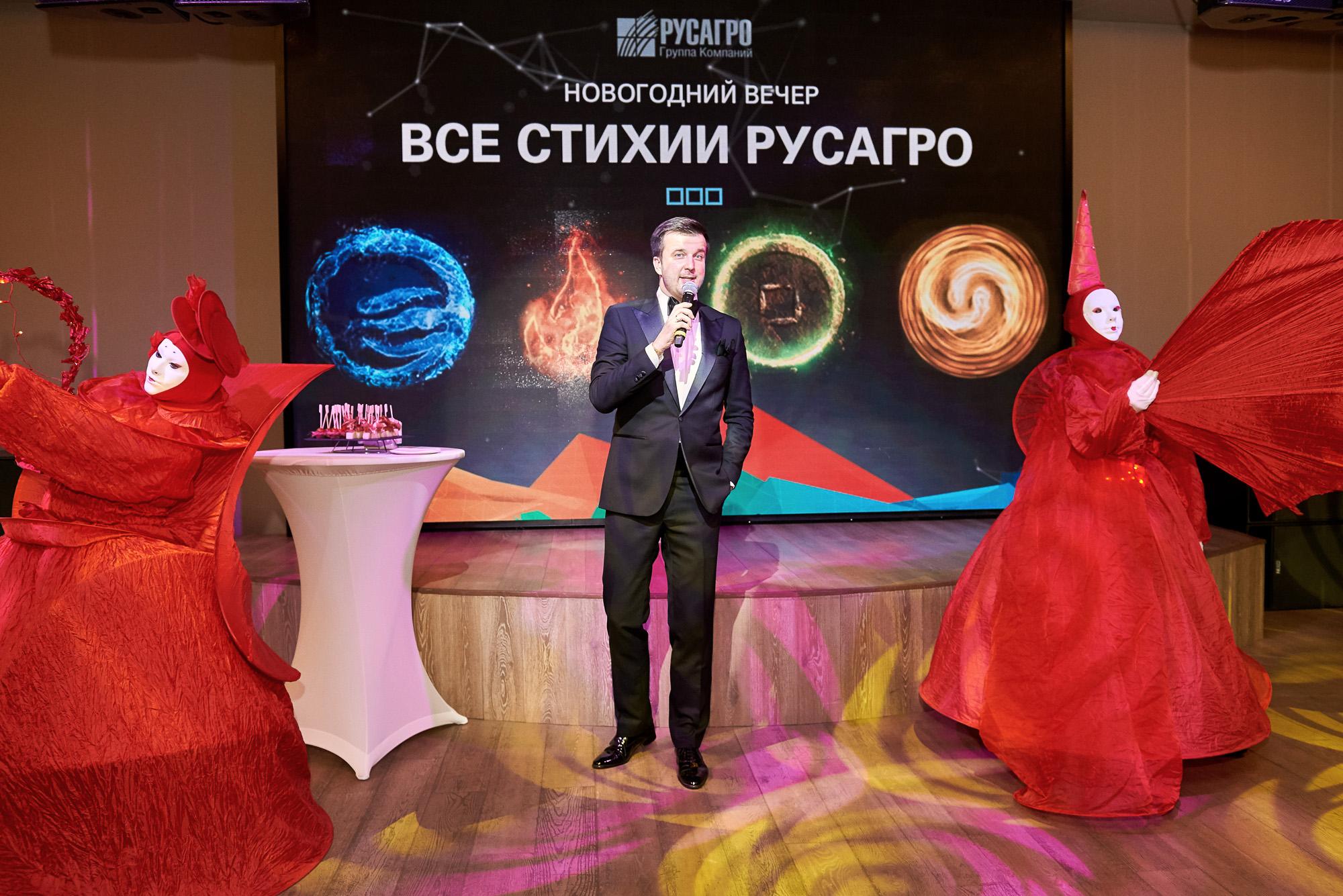 2017-12-22 РУСАГРО 017