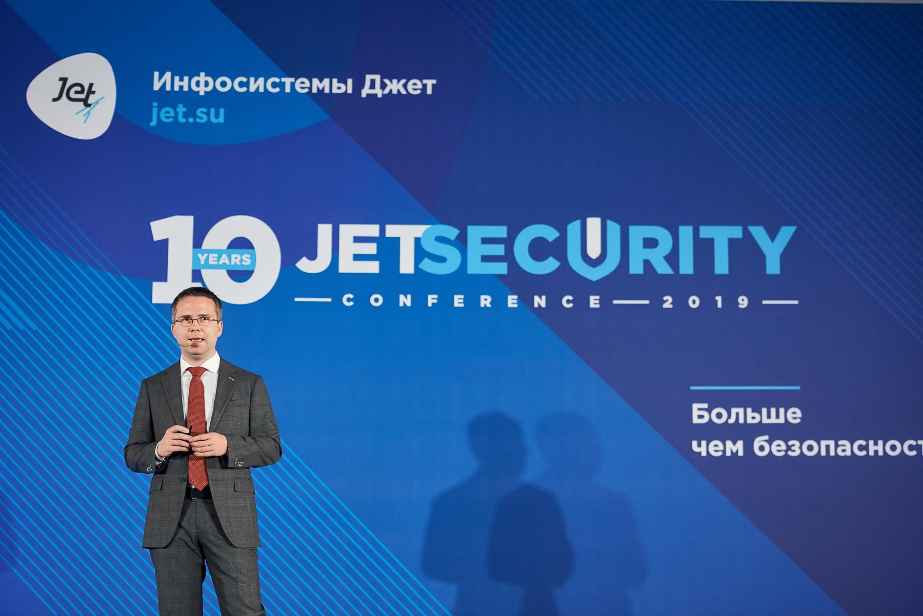 2019-06-06 Jet 225