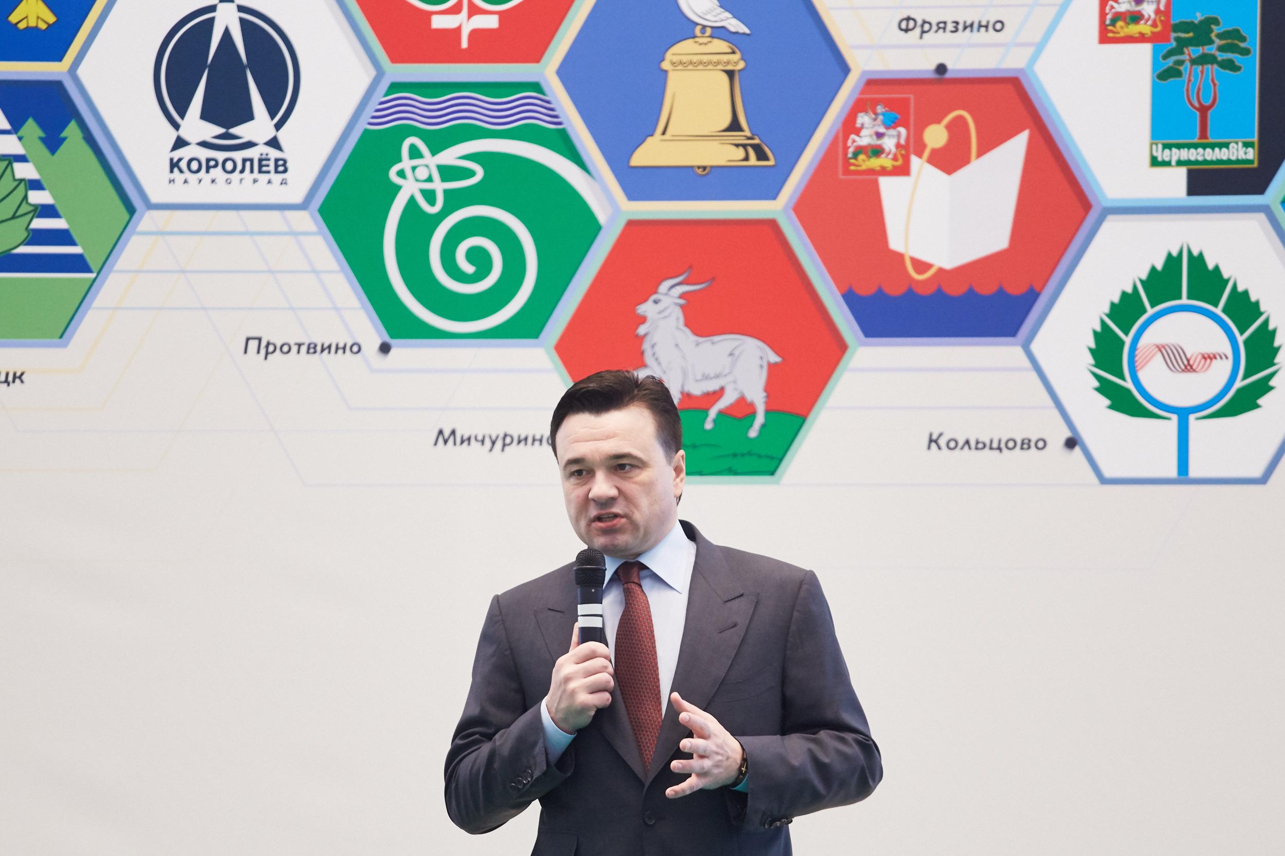 2015-11-11-Наукаград-189.jpg