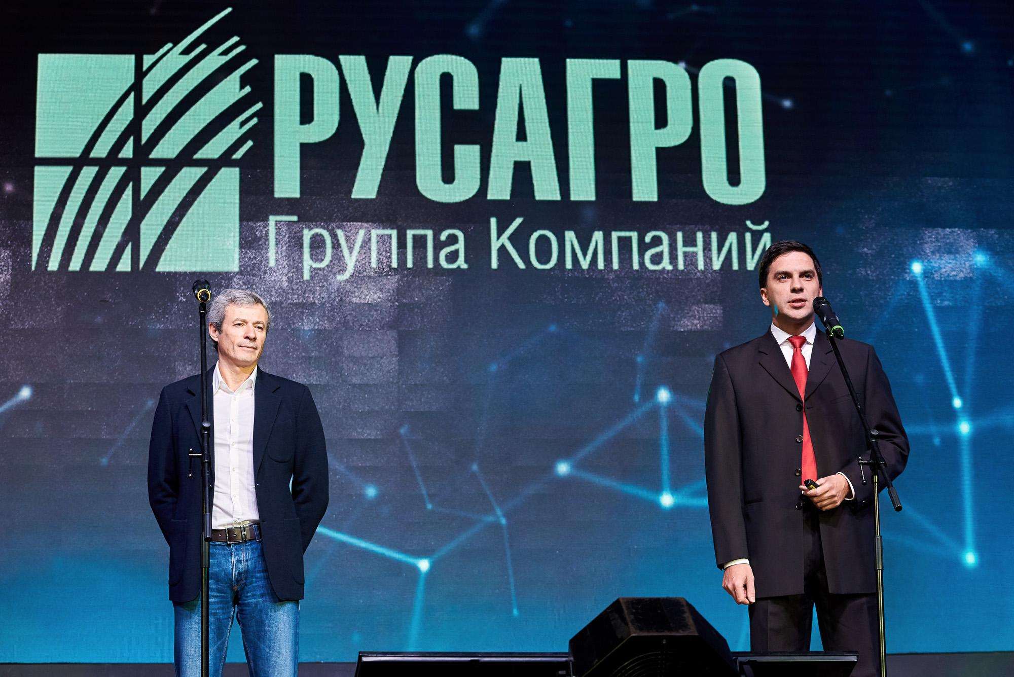 2017-12-22 РУСАГРО 139