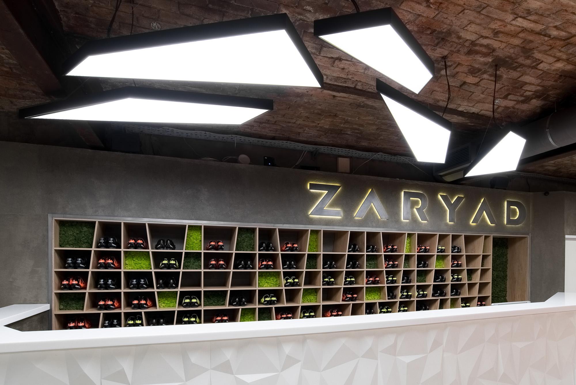 2018-01-23 Zaryad 05