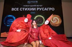 2017-12-22 РУСАГРО 077