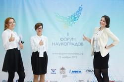 2015-11-11-Наукаград-080.jpg