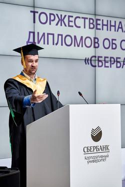 2017 09 29 MBA Лепехин 345