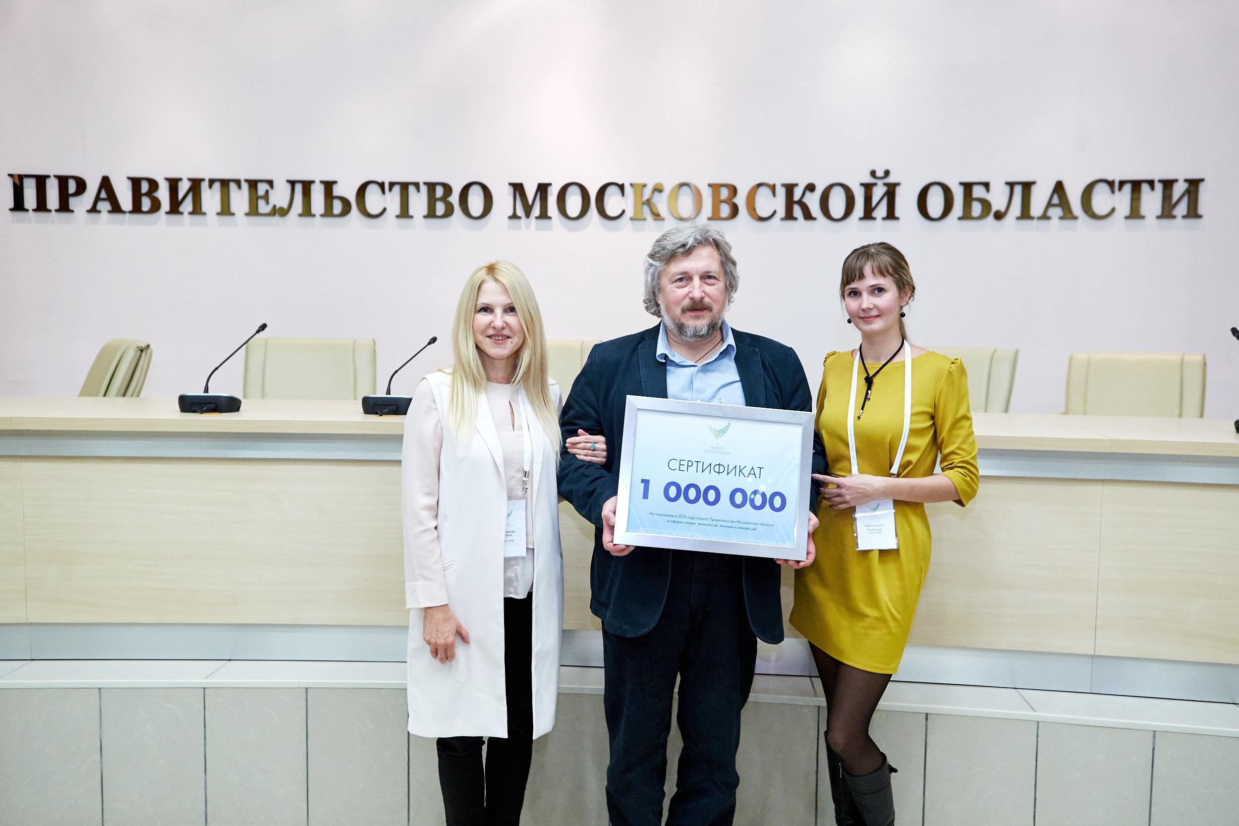 2015-11-11-Наукаград-489.jpg