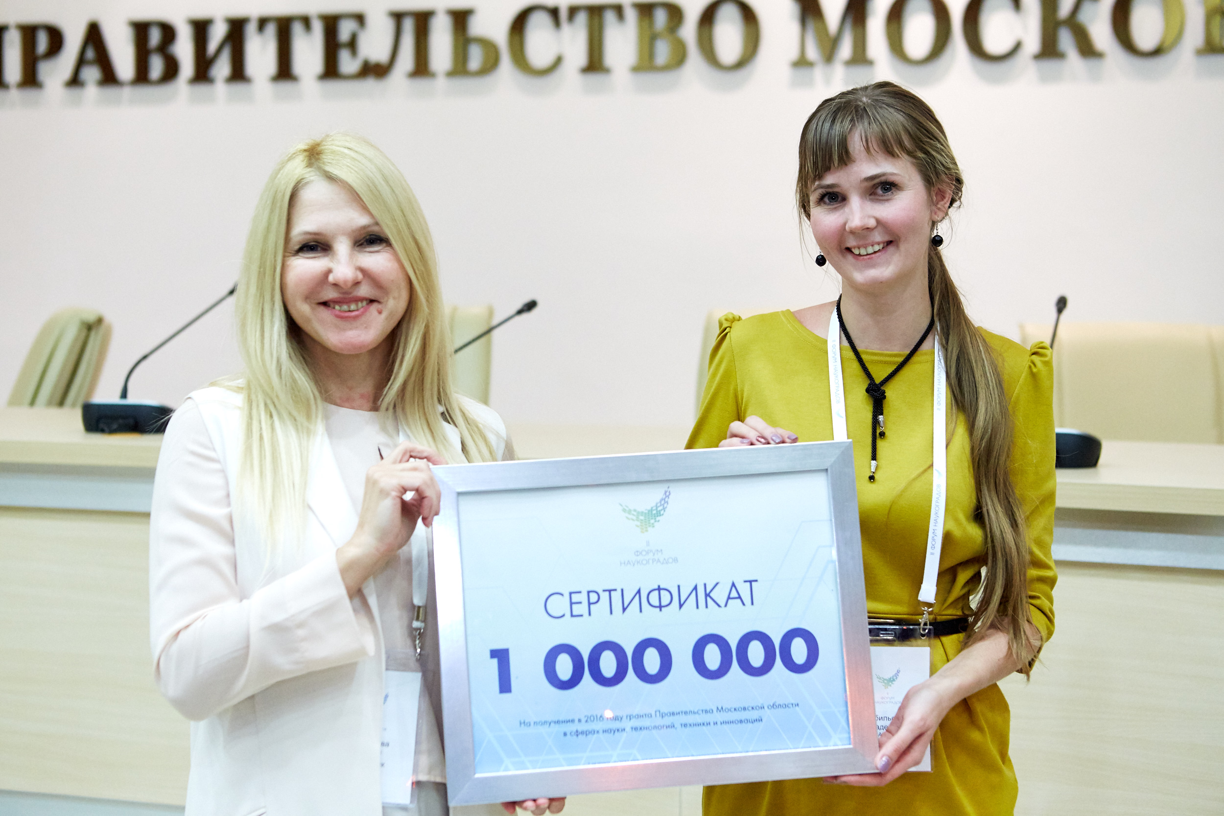 2015-11-11-Наукаград-488.jpg