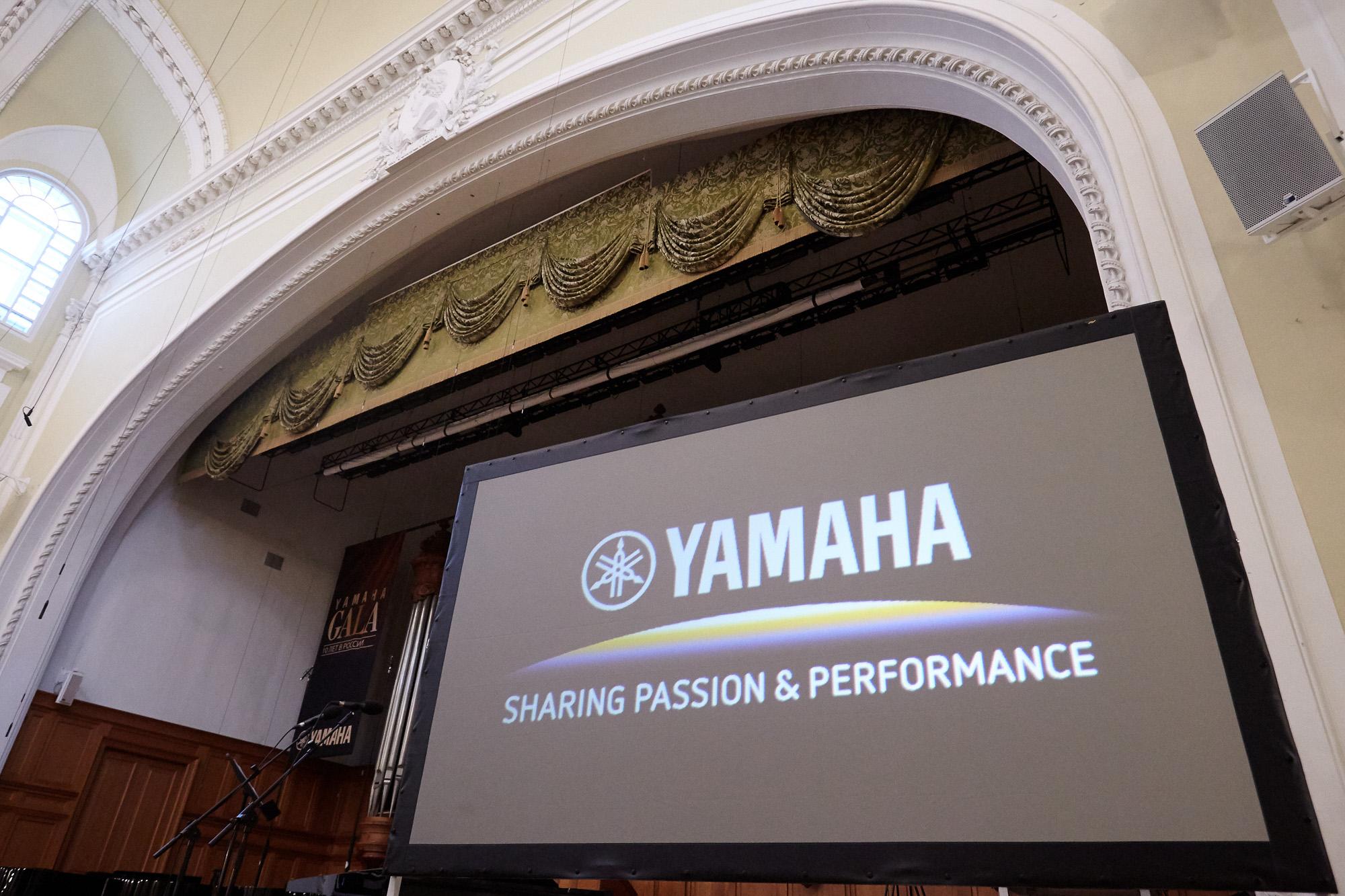 2017-05-29 Yamaha Gala 066