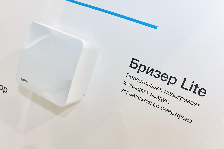 20180305-397