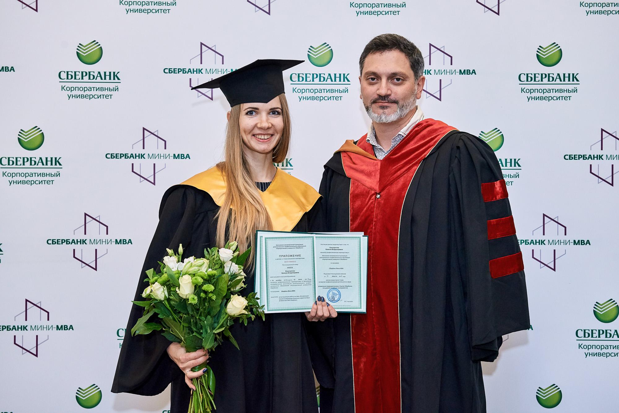 2017 09 29 MBA Лепехин 250