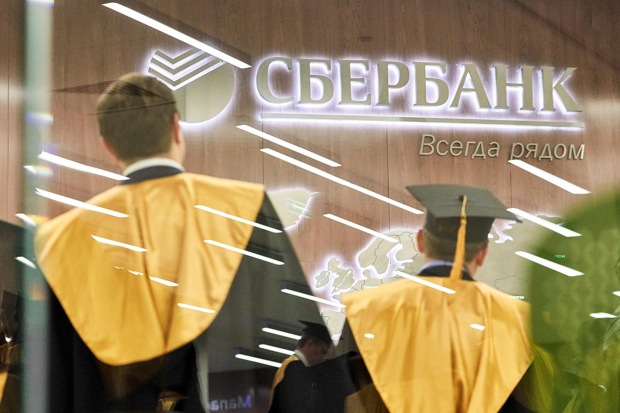2017 09 29 MBA Лепехин 303