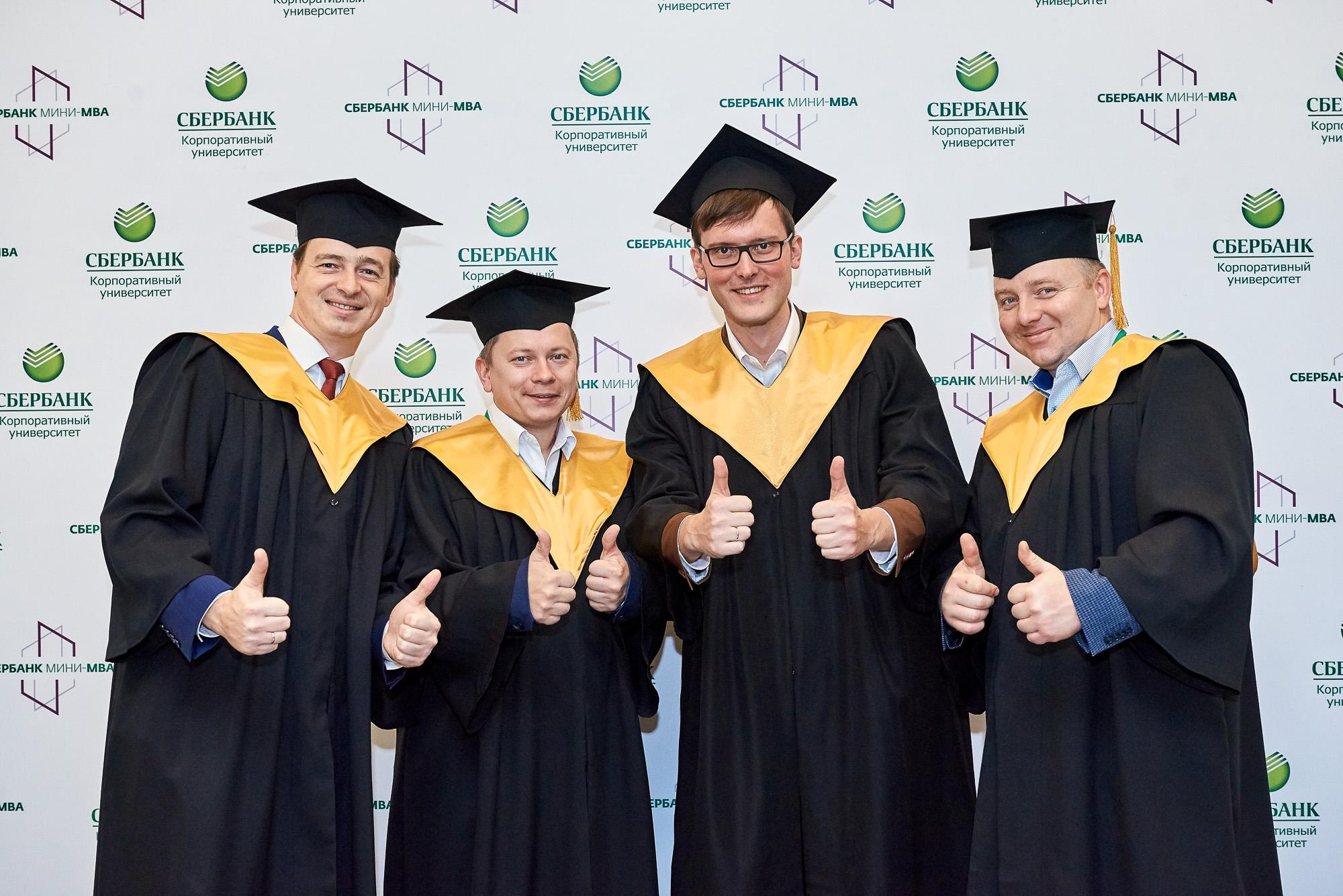 2017 09 29 MBA Лепехин 236
