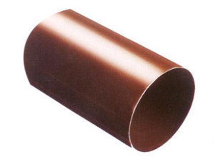 Труба  KASKADA 125/100  3м