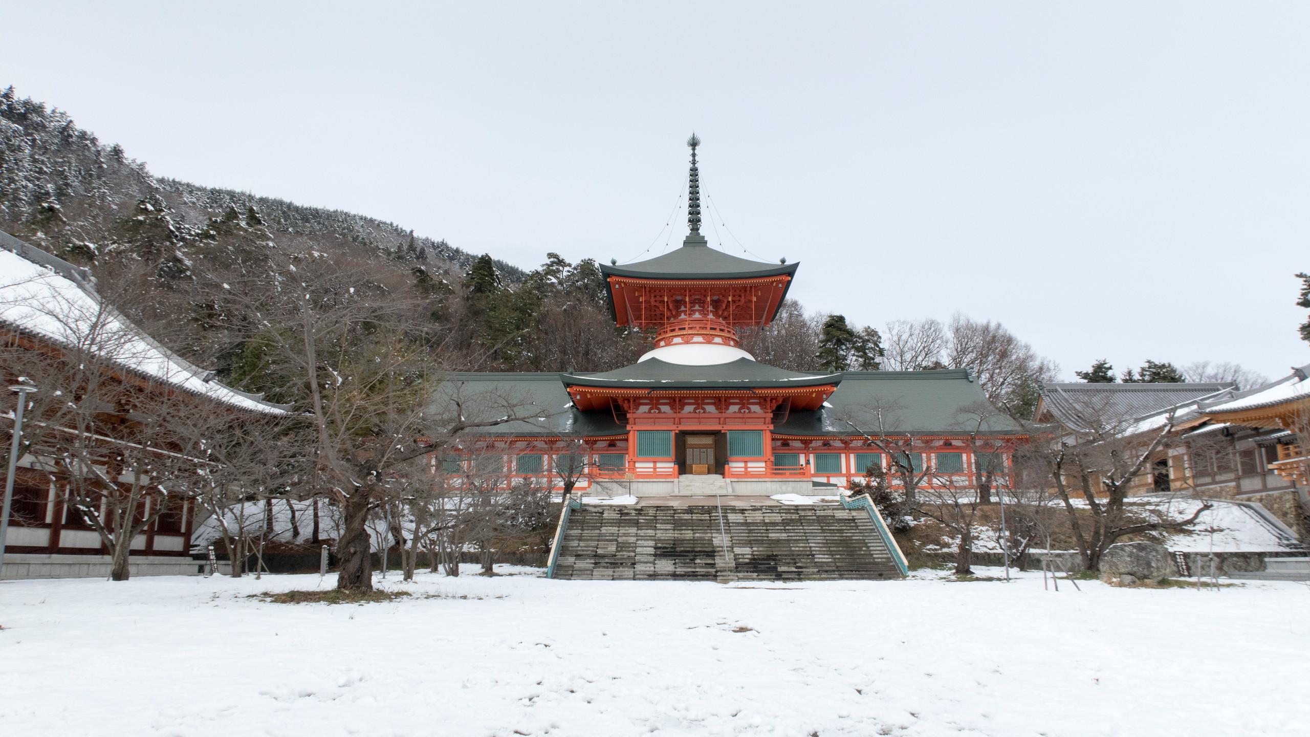 Ryozenji