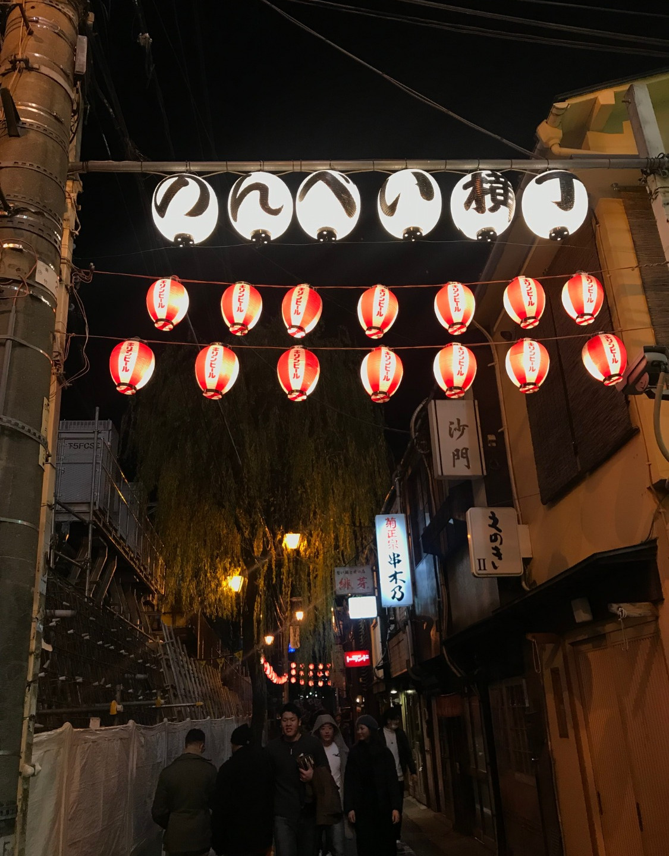 Small alley around Shibuya-Harajuku
