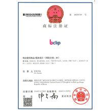 bclip 중국 상표등록